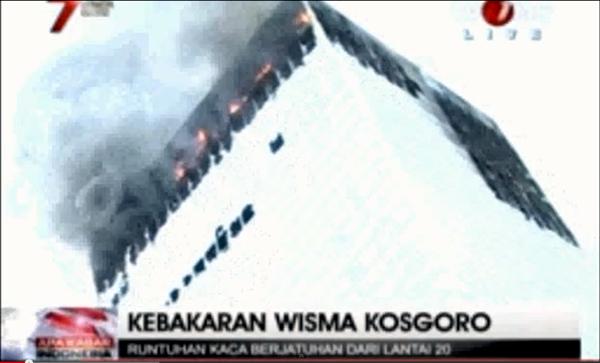 Büro Hochhausbrand in Jakarta / Screenshot Youtube