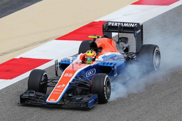 Indonesien verlässt die Formel 1