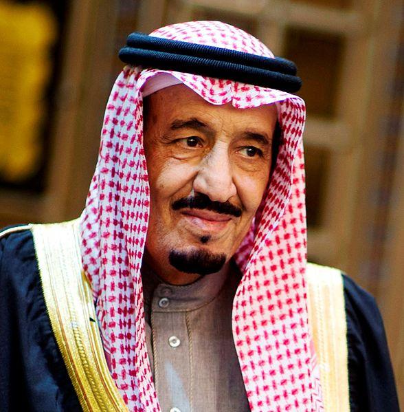 Saudischer König fordert gemäßigten Islam / Foto: Wikipedia